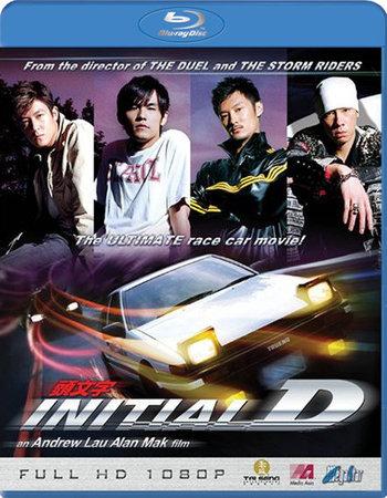 Initial D (2005) Dual Audio Hindi BluRay 720p ESubs | SSR ...