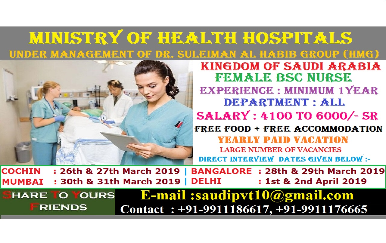 INTERVIEW FOR STAFF NURSES FOR MINISTRY OF HEALTH HOSPITALS - UNDER MANAGEMENT OF DR. SULEIMAN AL HABIB GROUP (HMG) ), Kingdom of Saudi Arabia