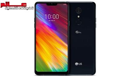 هاتف إل جي LG Q9