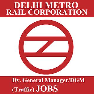 Delhi Metro Rail Corporation, DMRC, New Delhi, Deputy General Manager, Metro Rail, Graduation, freejobalert, Sarkari Naukri, Latest Jobs, dmrc logo