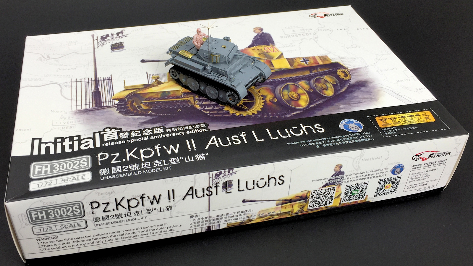 The Modelling News: In-Boxed: Pz  Kpfw II Ausf L Luchs in