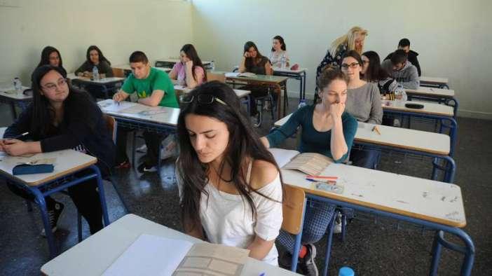 Λιγότερα εξεταζόμενα μαθήματα στην Α και Β Λυκείου