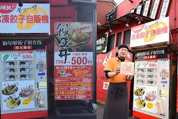 冷凍ギョーザ自動販売機設置 清太麺房