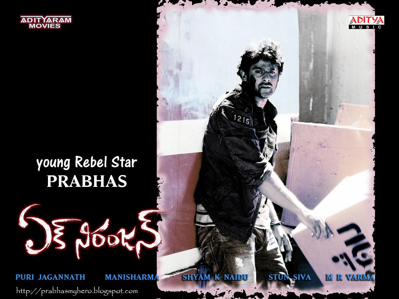 Stylish Prabhas Hq Wallpaper In Rebel: Rebel Star Prabhas Fans: Ek Niranjan Designed Wallpapers