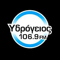 Ydrogeios 106.9 - Υδρόγειος 106.9