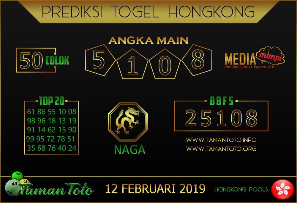 Prediksi Togel HONGKONG TAMAN TOTO 12 FEBRUARI 2019