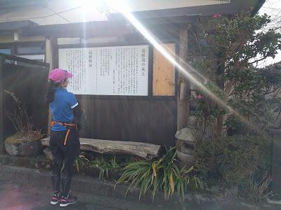 箱根駅伝の説明書きの看板を見るランナー