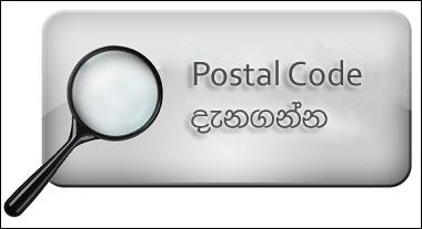 http://www.aluth.com/2013/09/postal-codes.html
