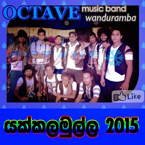 OCTAVE LIVE IN  YAKKALAMULLA 2015