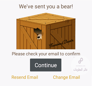 confirm-tunnelbear