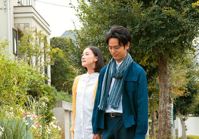 Yû Aoi y  Satoshi Tsumabuki