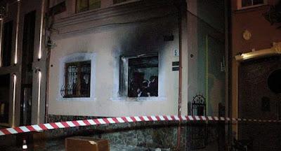 Полиция объявила о раскрытии нападений на Общество венгерской культуры