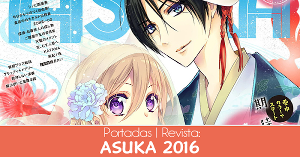 Portadas: Asuka 2016
