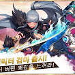 Free Download Sword of Soul 스워드 오브 소울 FULL apk UPDATE | Download PC Games Ps1, Ps2, Roms, Iso, GBA, PSP, Pc, Android