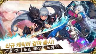 스워드 오브 소울-Sword of Soul