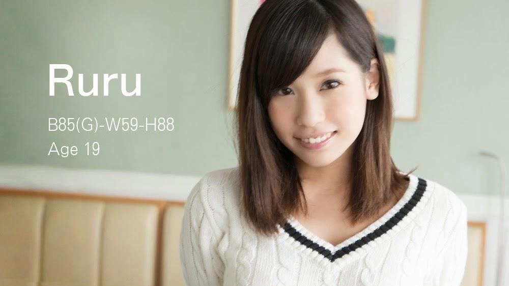 S-Cute Ruru No.01 08280