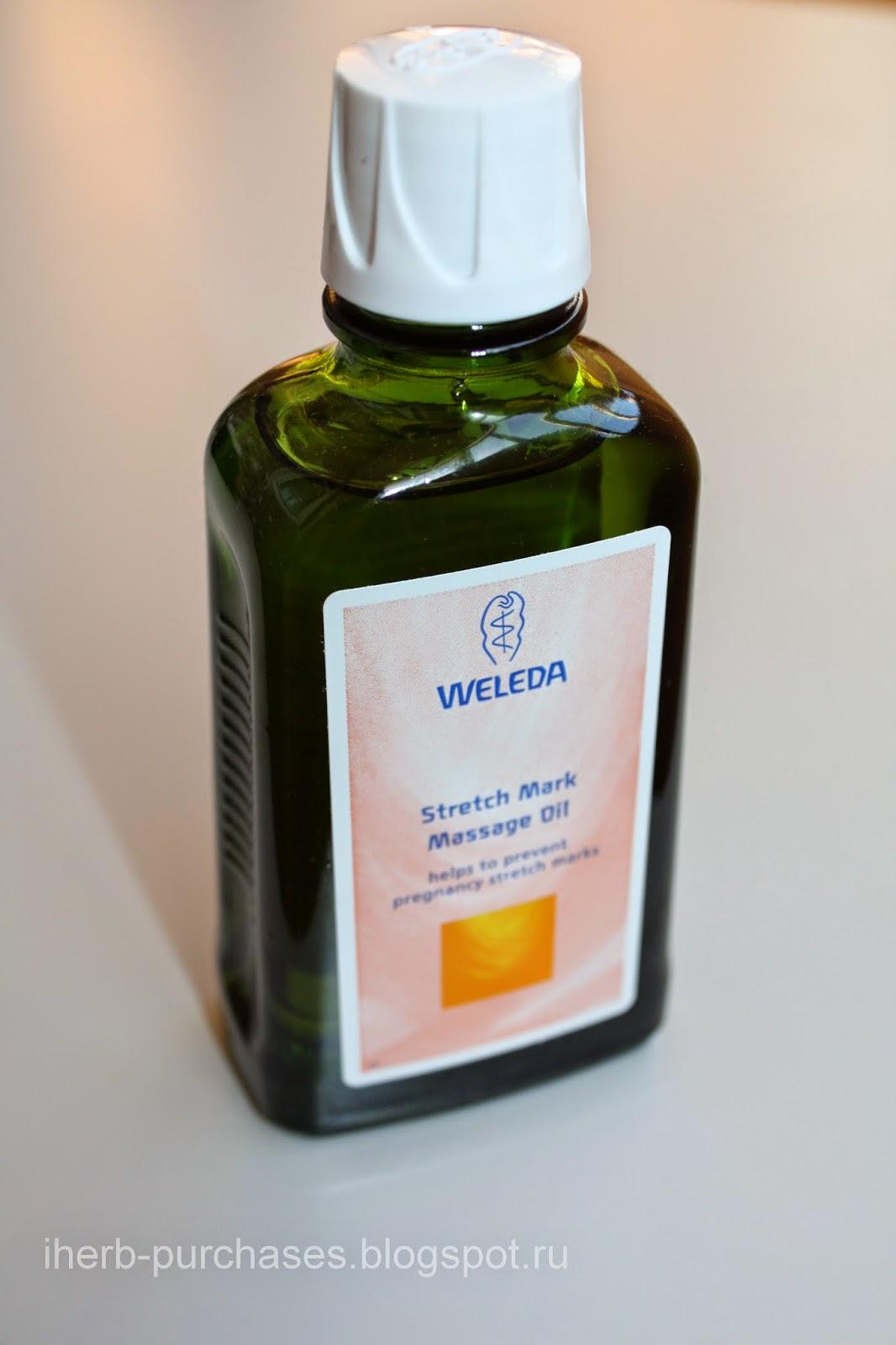 масло для тела, от растядек, для упругости кожи, отзыв, iherb