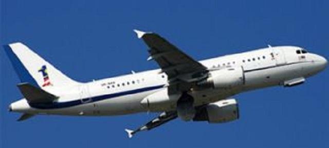 Pesawat kerajaan Malaysia jenis Airbus A319 merentasi Australia serentak dengan tarikh percutian keluarga PM