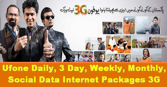 Ufone Internet Packages 3G