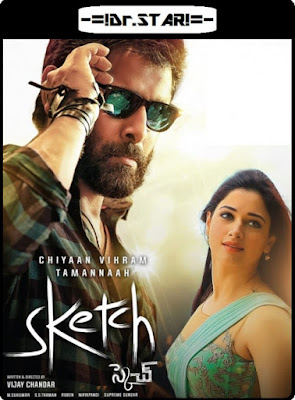 Sketch 2018 Dual Audio 720p UNCUT HDRip 1.6Gb x264