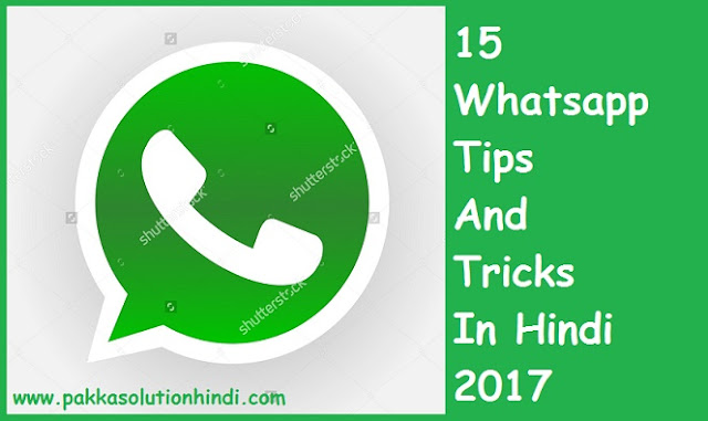 15 Whatsapp Hacking Tips And Tricks In Hindi 2017 (For Android)