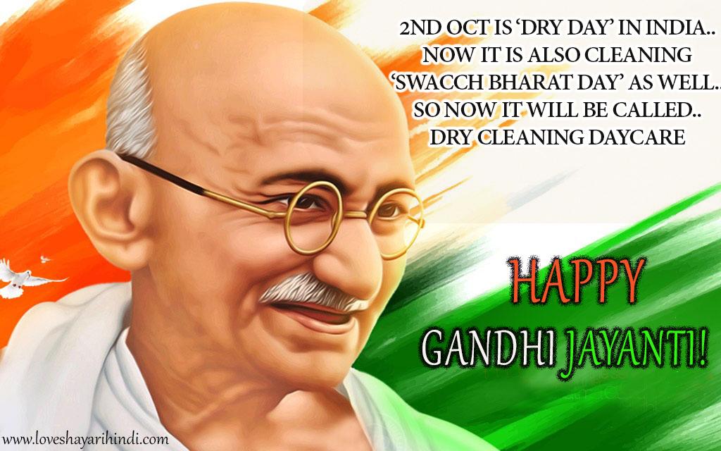 Happy Gandhi Jayanti SMS in English