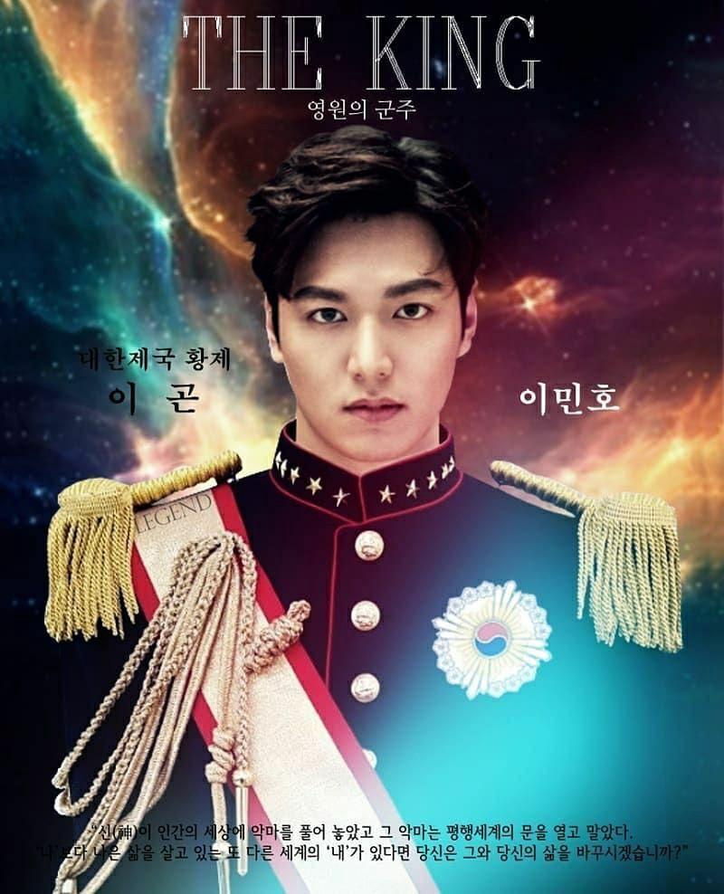 Nonton The King Eternal Monarch Sub Indo Drakorindo : nonton, eternal, monarch, drakorindo, Pochongie