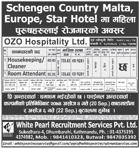 Jobs in Malta for Nepali, Salary Rs 90,165