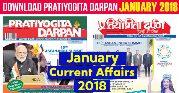 Pratiyogita Darpan January 2018 Current Affairs (Hindi+English) PDF