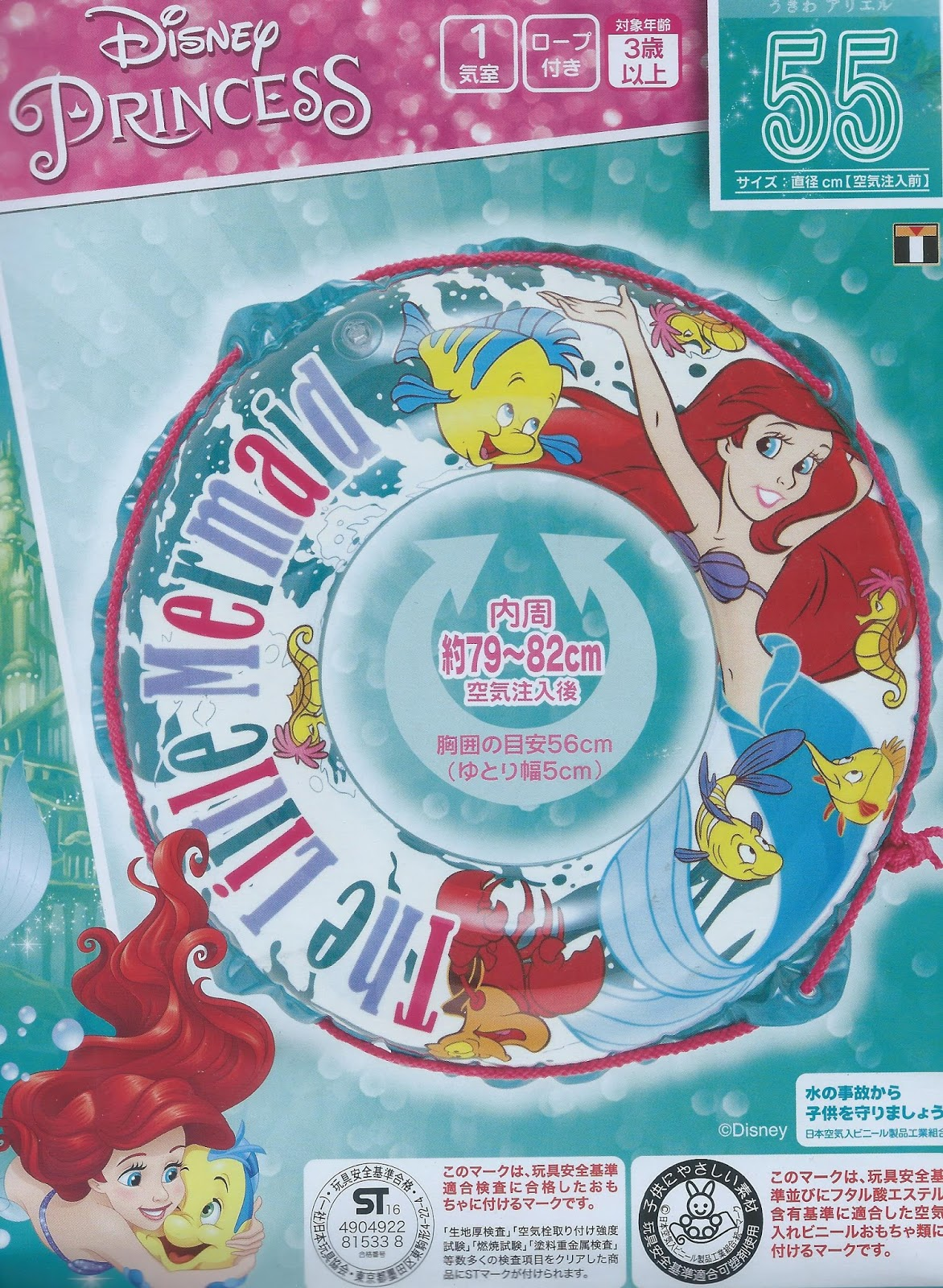 Disney Princess The Little Mermaid Ariel And Friends Inflatable Swimming Float Ring Dp35