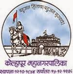 Kolhapur Municipal Corporation Recruitment 2013