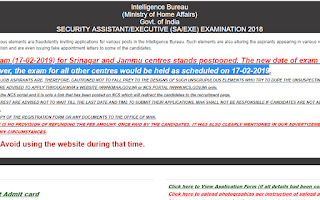 IB Security Assistant/Executive 2019 Exam Answer Key - Check Now