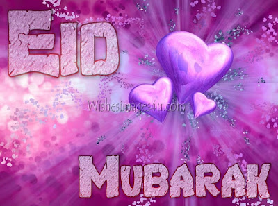 Eid Love Wallpapers 2018