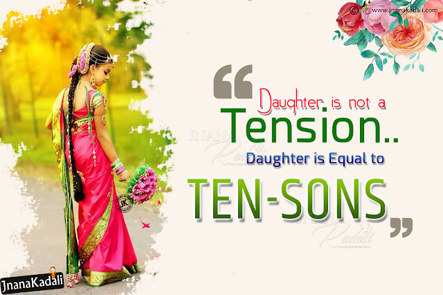 Quotes on Daughter in English, Meaning of Daughter in English, Daughter importance Quotes in English