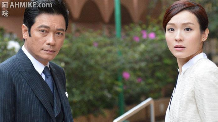 Gallen Lo(羅嘉良), Ali Lee(李佳芯) - Provocateur(與諜同謀) TVB 2017