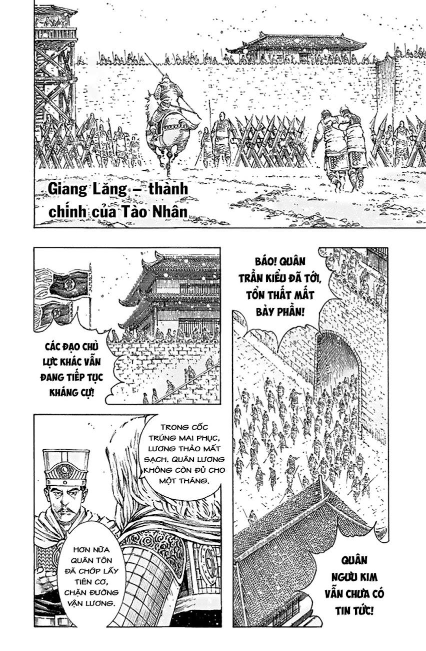 Hỏa phụng liêu nguyên Chương 498: Hậu lai cư thượng trang 7