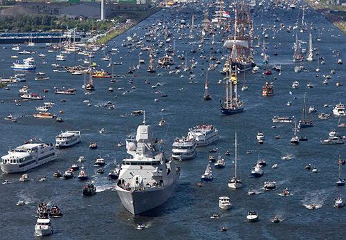 "Голландский фрегат HNLMS Tromp, класс ""Семь провинций"""