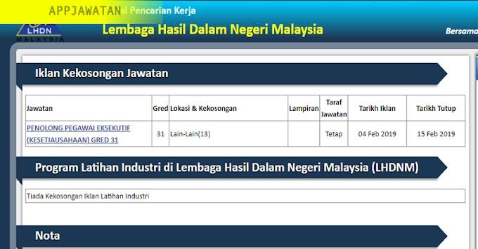 Jawatan Kosong di Lembaga Hasil Dalam Negeri Malaysia (LHDN) - 15 Februari 2019