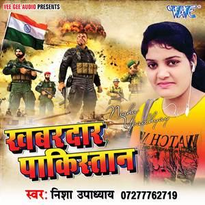 Khabardaar Pakistan - Nisha Upadhyay Bhojpuri music album 2016