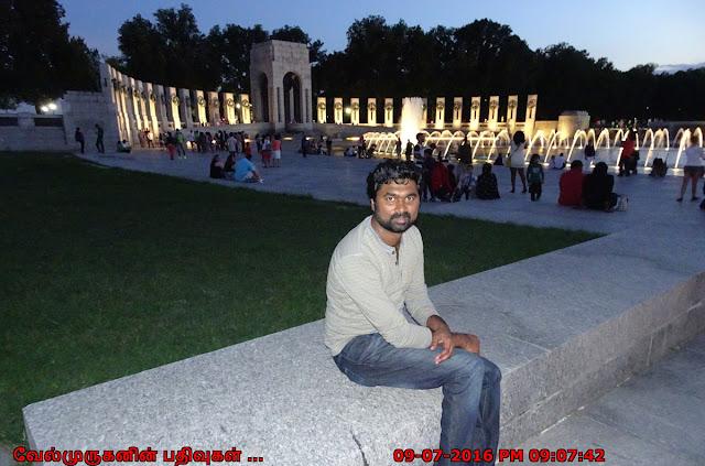 DC World War II Memorial