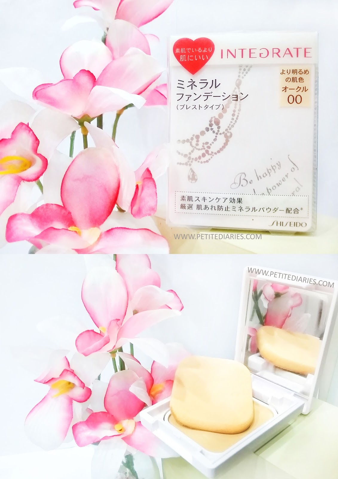 shiseido integrate mineral powder foundation compact review