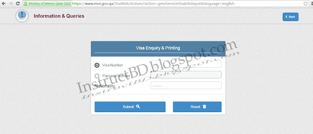 Qatar Online Visa check with screenshot