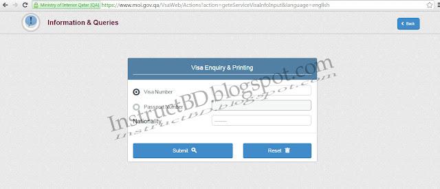 Qatar Online Visa check with screenshot