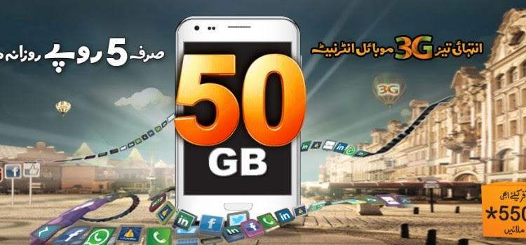 ufone 50gb high speed 3g internet package salaam pakistani. Black Bedroom Furniture Sets. Home Design Ideas