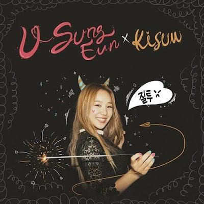 U Sung Eun & Kisum Jealousy