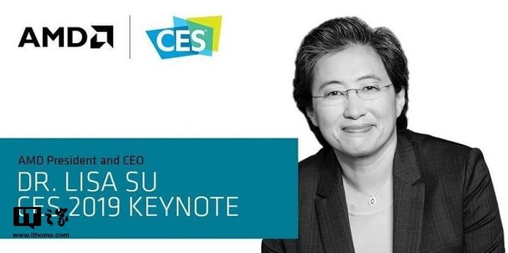 AMD Set To Announce 7nm Technology At CES 2019