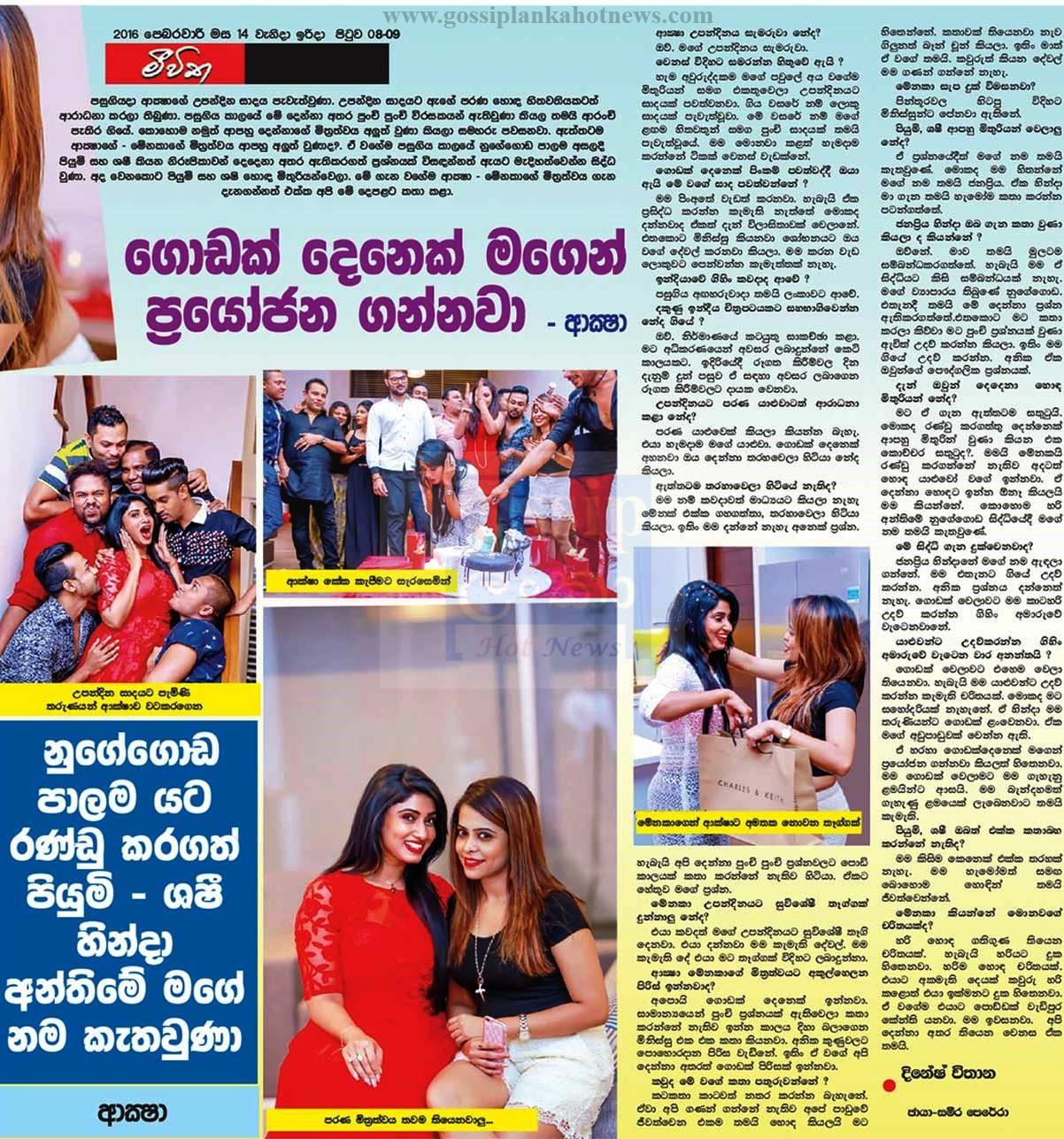 sri lanka news Newslk - the official government news portal of sri lanka.