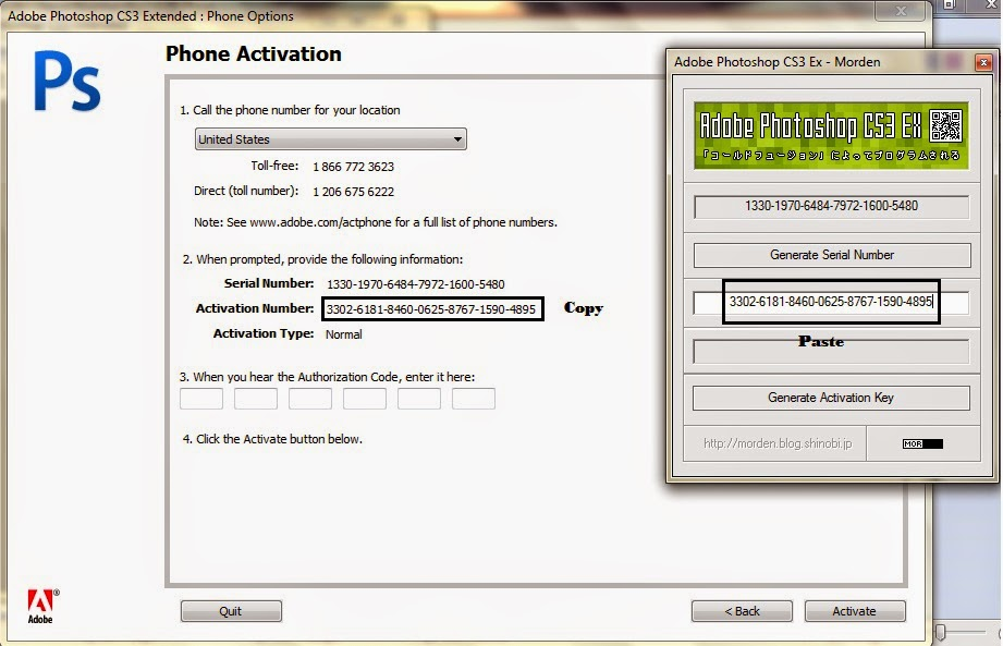 Nextbook Activation Code Generator
