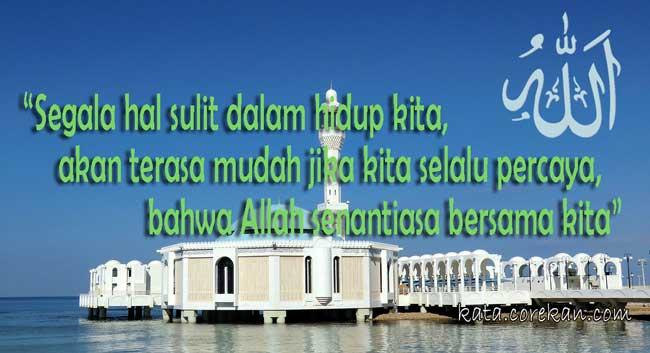 kata motivasi islami terbaik menginspirasi
