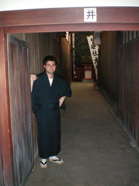 En el antiguo Japón